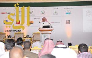 إفتتاح المؤتمر العالمي لطب الحشود في الرياض