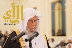 أمر ملكي: تعيين الشيخ الدكتور عبدالله التركي مستشارا بالديوان الملكي برتبة وزير