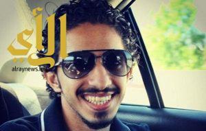 """السجن مدى الحياة لقاتل المبتعث """"عبدالله القاضي"""""""