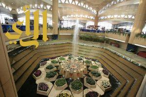 """مطار الملك خالد الدولي يبدأ نقل جميع رحلات """" طيران ناس """" الداخلية إلى الصالة الخامسة"""