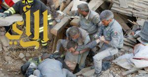 ارتفاع حصيلة وفيات زلزال إيطاليا إلى 267 .. وعودة الهزات الارتدادية