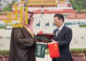 المملكة والصين تشهدان توقيع 15 اتفاقية بين البلدين