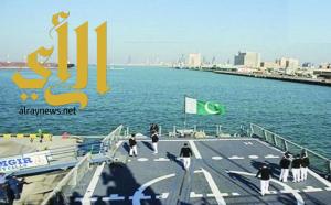 باكستان تستلم قيادة الفرقة البحرية متعددة الجنسيات لمكافحة الإرهاب