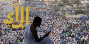 232 ألف حاج من جنوب آسيا يصلون إلى المملكة حتى الآن