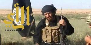 مقتل المتحدث باسم داعش في سوريا
