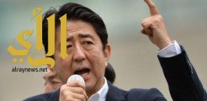 اليابان تندد بعد سقوط صاروخ كوري شمالي قبالة سواحلها