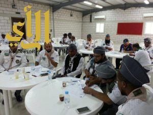 جمعية الكشافة تؤهل قياداتها المشاركة في خدمة حجاج بيت الله الحرام