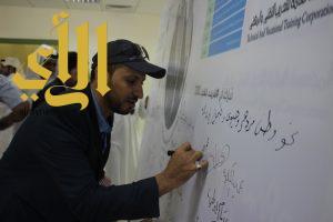 الكلية التقنية بنجران تدشن الحملة الإعلامية لرؤية السعودية 2030