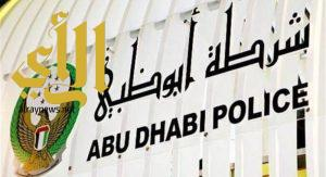 الإمارات تحبط تهريب مليون حبة مخدرة إلى المملكة