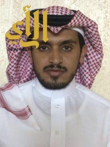"""تعيين """"آل سلمان"""" في وزارة الثقافة والإعلام بالمرتبة التاسعة"""