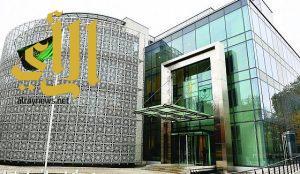 السفارة بجاكرتا: تعرض مواطن للاعتداء من قبل موظف جوازات اندونيسي