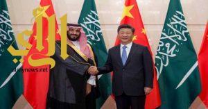ولي ولي العهد يغادر بكين.. ويبعث برقية شكر للرئيس الصيني