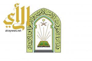 فرع الشؤون الإسلامية بعسير يكمل استعداداته للحج