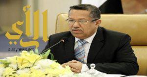"""""""بن دغر"""" يثمن جهود المملكة في دعم ومساندة الحكومة اليمنية في مختلف الأصعدة"""