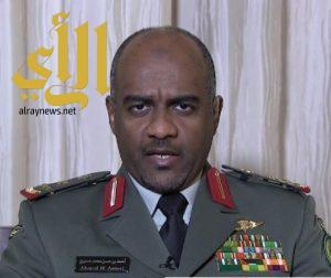 اللواء عسيري: واهم من يجعل حدود المملكة جزء من معادلة أي حلول باليمن