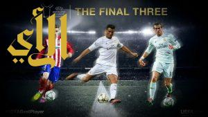 رونالدو وبيل وجريزمان في القائمة النهائية لجائزة أفضل لاعب أوروبي