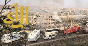 مقتل 11 شرطيا في هجوم انتحاري بتركيا.. والأكراد يتبنون
