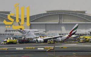 استئناف حركة الطيران في مطار دبي ووفاة أحد منسوبي الدفاع المدني