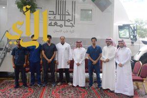برنامج علاجي تثقيفي لطب أسنان جامعة الملك خالد في مهرجان أبها