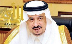 أمير الرياض يقر تحديد موقعي المطارين الجديدين