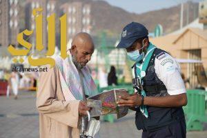 الكشافة السعودية عقود من الزمن في خدمة حجاج بيت الله الحرام