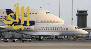 الخطوط السعودية نقلت أكثر من 400 ألف حاج على متن 1771 رحلة