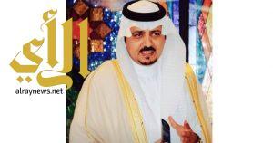 استقبال المشاركات البحثية لمؤتمر تاريخ العلوم التطبيقية والطبية عند العرب والمسلمين