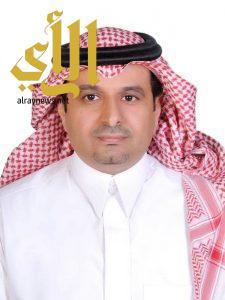 آل مرفت مديراً للعلاقات العامة والإعلام ورئيساً لوحدة المسؤولية الإجتماعية