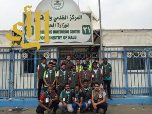 """16 كشافاً من """" إنسان """" يشاركون في خدمة حجاج بيت الله الحرام"""