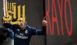 بيل يتفق مع ريال مدريد على تمديد عقده 6 مواسم جديدة