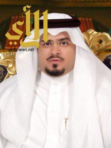 وزير البلدية والقروية يصدر قرار بترقية السواط الى المرتبة الثالثة عشر