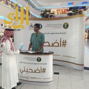 """الإدارة العامة لشئون الزراعة بمنطقة الرياض وأمانة الرياض يطلقان حملة """"أضحيتي"""""""