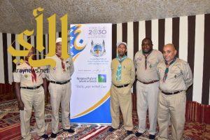 الكشافة الليبية تشيد بجهود الكشافة السعودية في أعمال الحج
