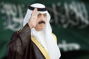 متعب بن عبدالله: اليوم الوطني رمز لوحدتنا وما تحقق للمملكة من نهضة