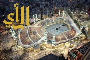 طقس صحو على مكة والمدينة والمشاعر