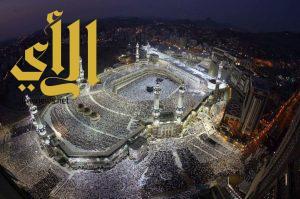 سماء غائمة جزئياً على مكة المكرمة والمشاعر المقدسة