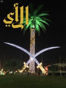 أمانة منطقة الباحة تنهي استعداداتها لليوم الوطني 86