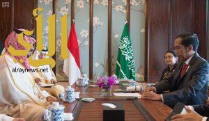 سمو ولي ولي العهد يجتمع بالرئيس الاندونيسي على هامش انعقاد قمة مجموعة العشرين