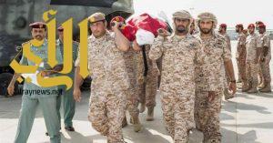 استشهاد جندي إماراتي من التحالف العربي متأثرا بإصابة سابقة