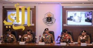 قيادات أمن الحج تعقد المؤتمر الصحفي الثالث لشرح الخطة  المرورية لموسم الحج