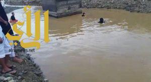 مدني الحجرة ينشتل جثة طفل من مستنقع مائي بوادي رخزة بالباحة