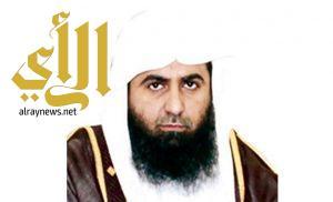""""""" العماري """" : اليوم الوطني يوم تاريخي لدولة راسخة بالإسلام"""