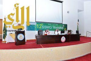 المدير التنفيذي لمستشفى الملك فهد بالباحة يفتتح ورشة العمل الثانية عشر للطب الوراثي