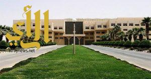 فتح القبول للزمالة الطبية الدقيقة بجامعة الملك سعود