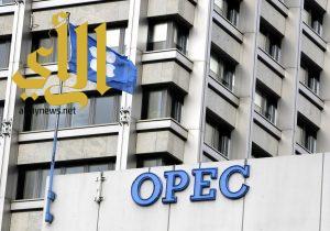 أوبك تتوصل لأول اتفاق على خفض إنتاج النفط لأول مرة منذ 2008