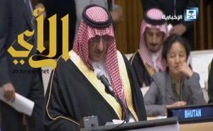 ولي العهد: المملكة استقبلت 2.5 مليون لاجئ سوري ومنحتهم حرية الإقامة
