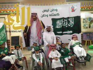 أطفال عسير المعوقين يحتفلون باليوم الوطني 86 للمملكة