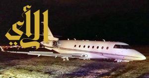 طائرة نجم الريال رونالدو تتحطم في برشلونة