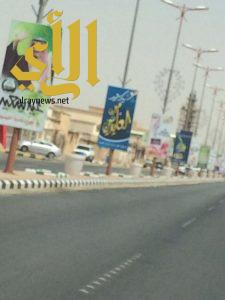 بلدية القيصومة تزين اللوحات والشوارع استعداداً لعيد الأضحى المبارك