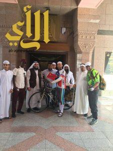 وصول الرحالة الصيني للمدينة المنورة قادما من مكة المكرمة